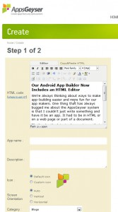 android app builder with built-in html editor