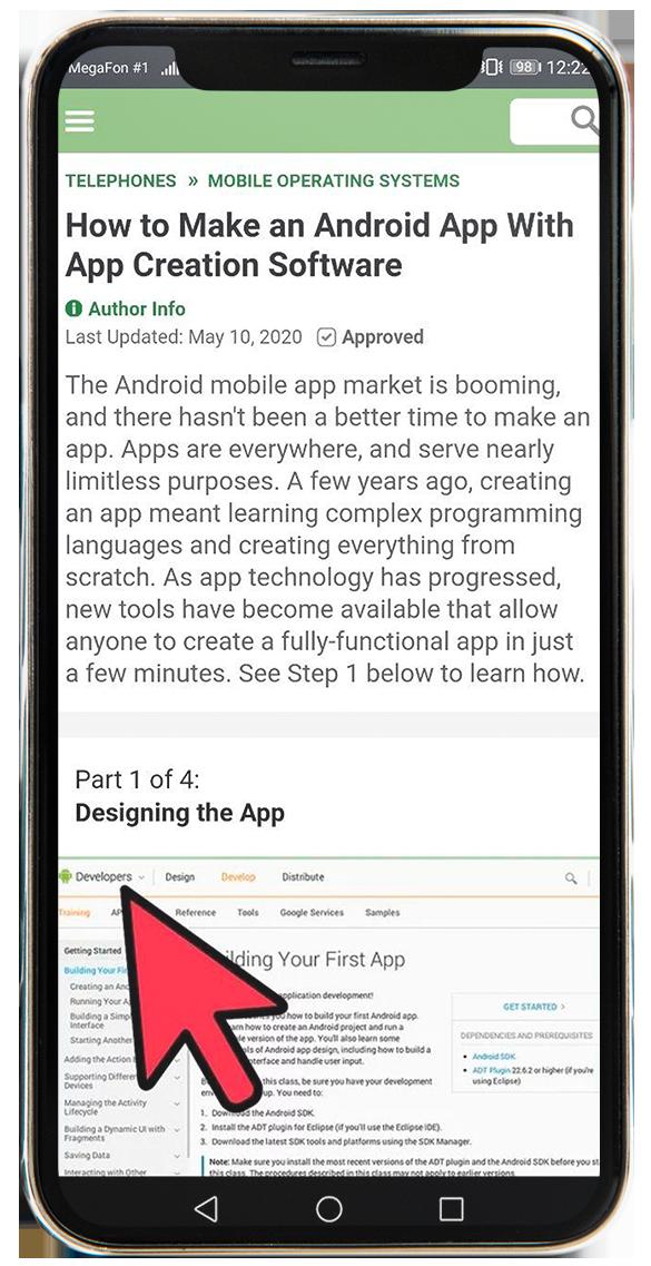 make guide app