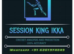 session king telegram channel