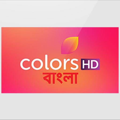 Colors Bangla Tv HD Android App - Download Colors Bangla Tv HD