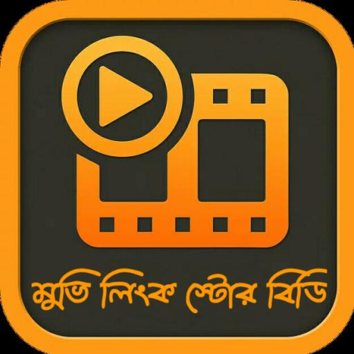 MLSBD Android App - Download MLSBD