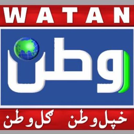 WATAN TV Android App - Download WATAN TV